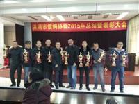 洪湖市信鸽协会2015年年会