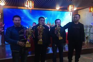 2017年度颁奖拍卖