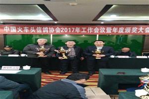 国家赛武汉赛区800公里级冠、亚、季军