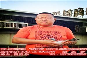 """港闸区""""百世恒""""杯千公里省联赛总冠军"""