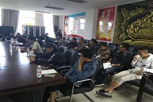 临沧市信鸽协会第一届裁判员培训
