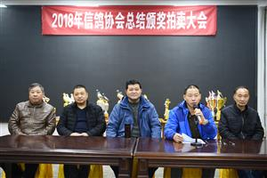 2018年年度总结表彰大会