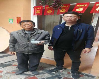 江苏省泰州市高港区信鸽协会