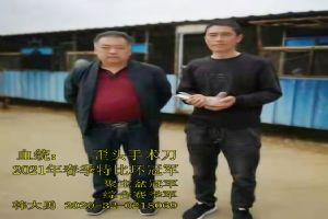 上海火车头新沂信鸽协会